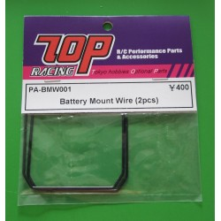 Battery Mount wire (2pcs)