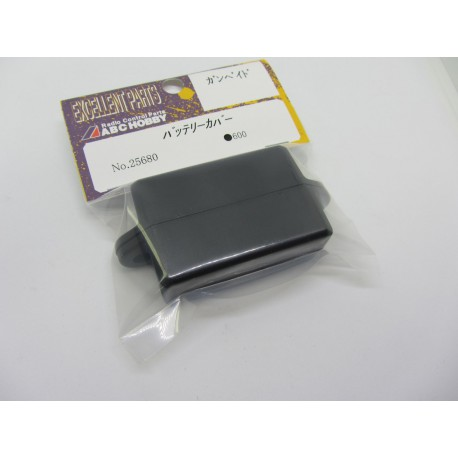ABC Hobby Gambado Battery Cover