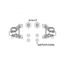 ABC Hobby Suspension Arm 2Sets For Grid Gambado